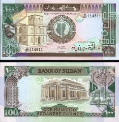 Sudan100-1989