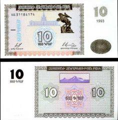 Armenia10-93