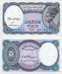 Egitto5piastre-2002