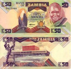 zambia50-78