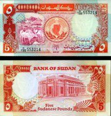 sudan5-91