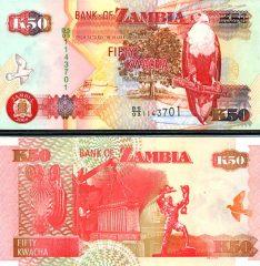 zambia50-2009