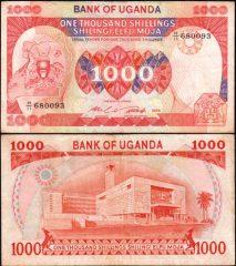 Uganda1000-86