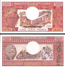 Camerun500-1983