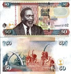 kenia50-2009