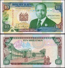 Kenia10-93-AY63-65