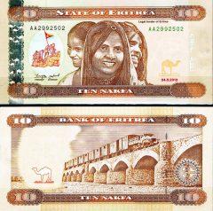 eritrea10-2014