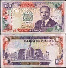 Kenia100-1992-AQ672