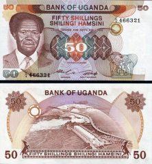 uganda50-85