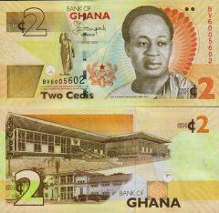 Ghana2-2015