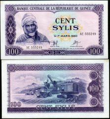 Guinea100-1971