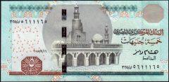 Egitto5-2013-Radar