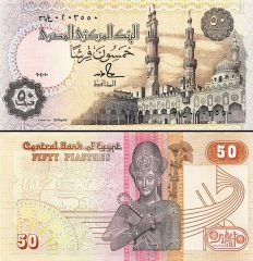 Egitto50p-1990