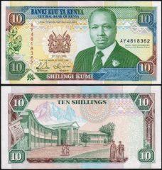 Kenia10-1993-AY48