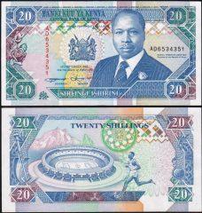 Kenia20-1993-AD65