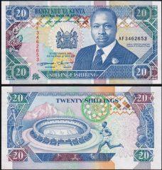 Kenia20-1993-AF34