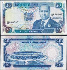 Kenia20-1990-830