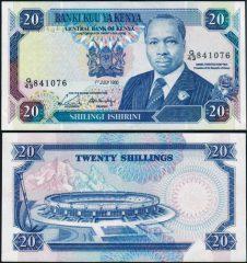 Kenia20-1990-841