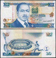 Kenia20-1997-AS07