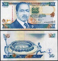 Kenia20-1997-AT69