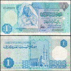 Libia1-073