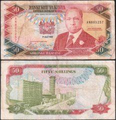 Kenia50-1992-AN885