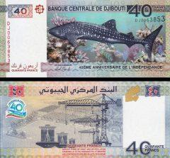 Gibuti40-2017