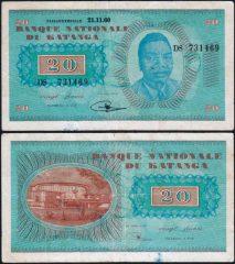 Katanga20-1960