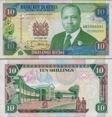 Kenia10-1989-AB55