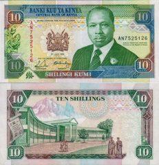 Kenia10-1991
