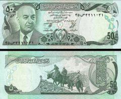 Afghanistan50 1977 (1)