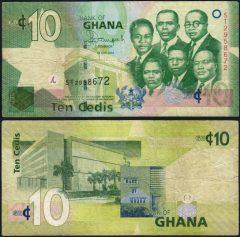 Ghana10-2014-ST29