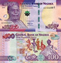 nigeria100-2015