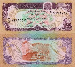 Afghanistan20-1992