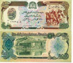 Afghanistan500-1991