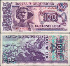 Albania100-1993-AF83