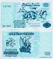 Algeria100-1992