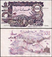 Algeria500-1970-E001