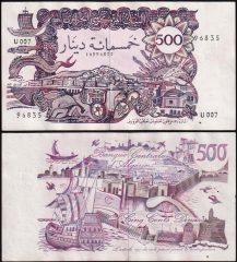 Algeria500-1970-U007