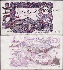 Algeria500-1970-Z001