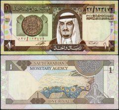 Arabia1-1984-827