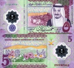 Arabia5-2020