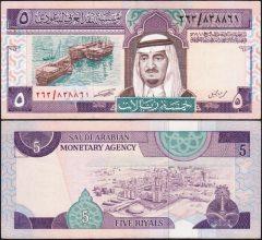 Arabia5-263