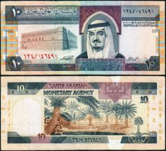ArabiaSaudita10-124