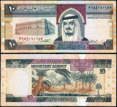 ArabiaSaudita10-315