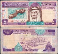 ArabiaSaudita5-141
