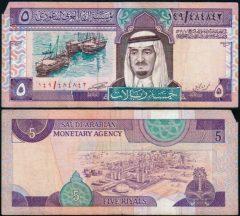 ArabiaSaudita5-149