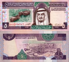 ArabiaSaudita5-1984