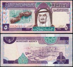 ArabiaSaudita5-272