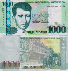 Armenia1000-2017x